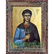 Благовещенская икона Хрисанф, мученик, копия старой иконы, печать на дереве Высота иконы 11 см фото