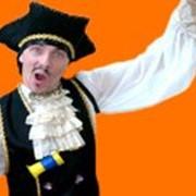 Пираты на день рождения. Пиратский день Рождения фото