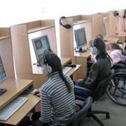 Обучения детей-инвалидов фото