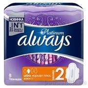 Прокладки ALWAYS platinum ultra нормал плюс 8шт фото