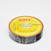 Изоляционная лента ПВХ 0,15ммх18ммх20м, черная фото