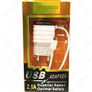 Сетевое Зарядное Устройство Fast Charger Adapter Micro USB+2 USB White фото