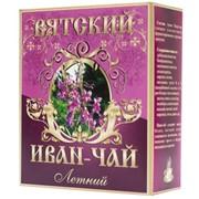 Летний, Вятский иван-чай (круп.гранулы), 100 гр. фото