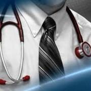 Санаторное лечение нарушения обмена веществ (сахарный диабет, ожирение) фото