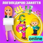 Онлайн логопед-дефектолог для дітей фото