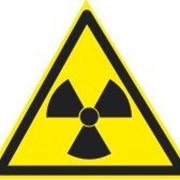 Знак Радиоактивные вещества фото