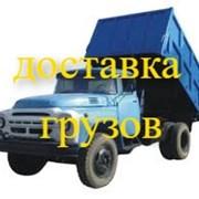 самосвал Чернигов, перевозки не дорого фото