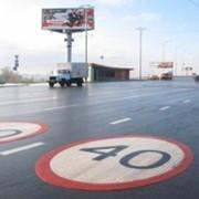 Изображения на дороге фото