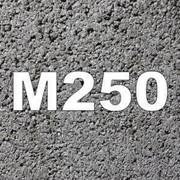 Бетон М250 фото