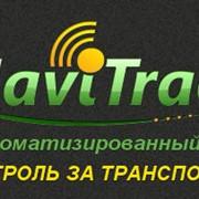 Система спутникового мониторинга в Крыму фото