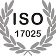 Консалтинговые услуги по подготовке к аккредитации в соответствии с требованиями СТ РК ИСО 17025-2007 фото