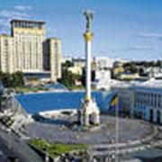 Экскурсии по Киеву фото