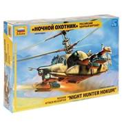 Сборная модель «Российский ударный вертолёт «Ночной охотник» фото
