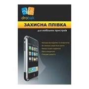 Пленка защитная Drobak для Samsung S5292 (502173) фото