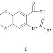 П-нитробензоил хлористый раствор в хлорбензоле фото