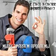 Грамотные сантехник и электрик в Алматы фото