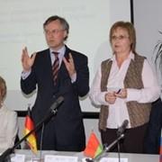 Институту бизнеса и менеджмента технологий БГУ фото