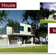 Строительство частных домов в Молдове фото