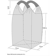 Мешок МКР, мягкий контейнер,Биг-Бэг фото