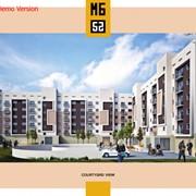 Квартиры в Жилом Комплексе МБ 52 по улице Муратбаева 52 и улицы Жибек Жолы фото