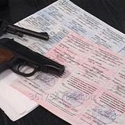 Лицензия на оружие фото