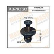 Клипса пластмассовая KJ-1050 фото