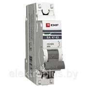 Выключатели автоматические серии ВА 47-63 4.5кА PROxima EKF фото