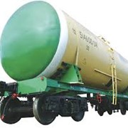 Вагон-цистерна для нефти и нефтепродуктов 15-1219 для перевозки светлых нефтепродуктов фото