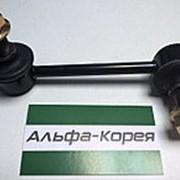 Линк стабилизатора заднего правый Sorento 04-09 // PMC 12x121x270* фото