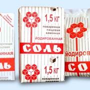 Соль йодированная пищевая фото