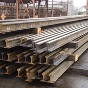 Железнодорожные рельсы РП 50 Т фото