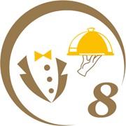 1С-Рейтинг: Ресторан фото