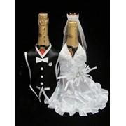 Одежда на шампанское №1 белая фото