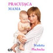Генетическое установление отцовства и материнства. фото
