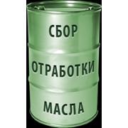 Куплю отработанное (фритюрное) подсолнечное масло фото