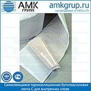 Самоклеющаяся пароизоляционная бутилкаучуковая лента С150 для внутреннего слоя (40м) фото