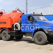 Вакуумная илососная машина МВС-10 на шасси УРАЛ NEXT фото