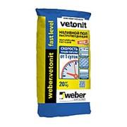 """Наливной пол weber.vetonit """"Fast Level"""" быстротвердеющий, 20 кг. Ветонит фото"""