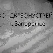 Графит буровой ГСБ фото