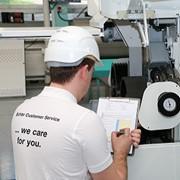 Система организации обслуживания клиентов ProPlant фото