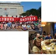 Обучение в Летнем Лагере Для Детей От 8 Лет при Пекинском Университете Языка И Культуры фото