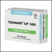 Препарат Теофил СР 300 фото