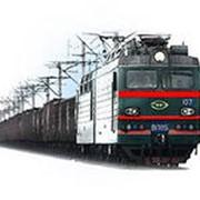 Услуги железнодорожные фото