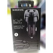 Borofone FM Модулятор блютуз фото