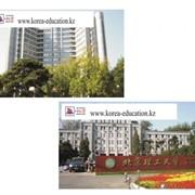 Обучение в Пекинском Технологическом Институте фото