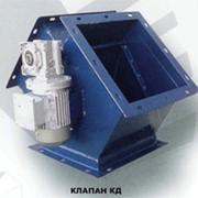 Клапан КД фото