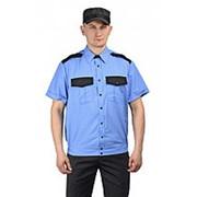 """Рубашка мужская """"Охрана"""" кор. рукав на резинке, голубая с черным. Размер 43 Рост 182 фото"""