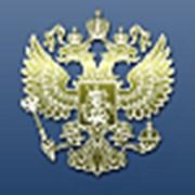 Инвестиционная карта Российской Федерации фото