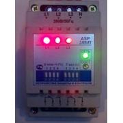 Реле контроля напряжения базовое для трёхфазной сети ASP 3RMT фото