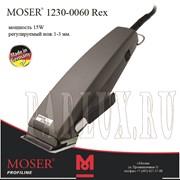 Машинка для стрижки животных Moser 1230-0060 Rex фото